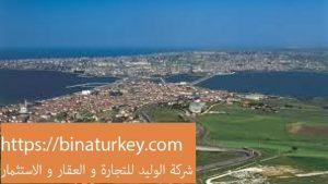 اراضي للبيع في اسطنبول