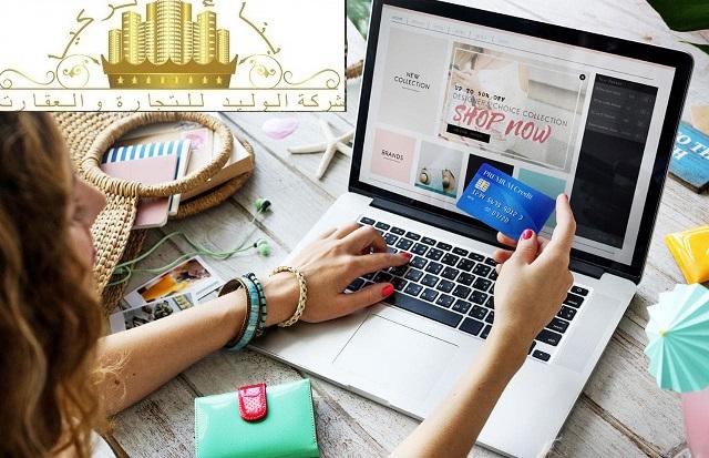شراء العقارات عبر الانترنت في تركيا