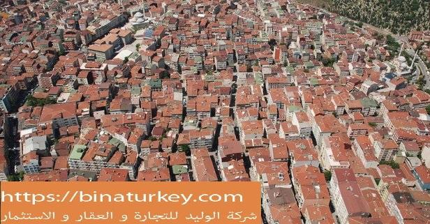 بيع شقق في اسطنبول 2020