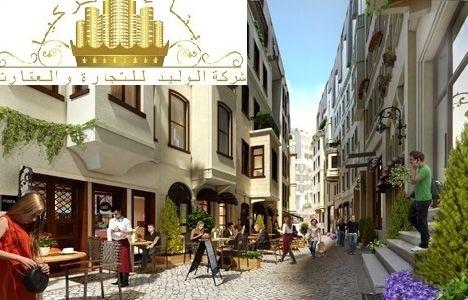 شقق للبيع في اسطنبول تقسيم