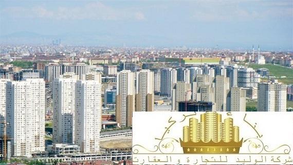 شقق سكنية للبيع في اسنيورت اسطنبول