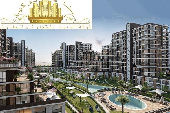 مجمعات سكنية للبيع في بليك دوزو