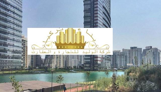 مجمعات سكنية للبيع في اسطنبول