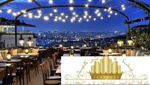 مطاعم للاستثمار في اسطنبول