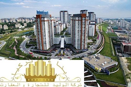 افضل المشاريع العقارية للشراء في اسطنبول
